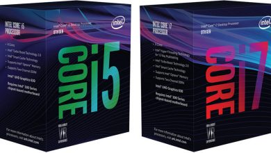 Coffee Lake Art Box