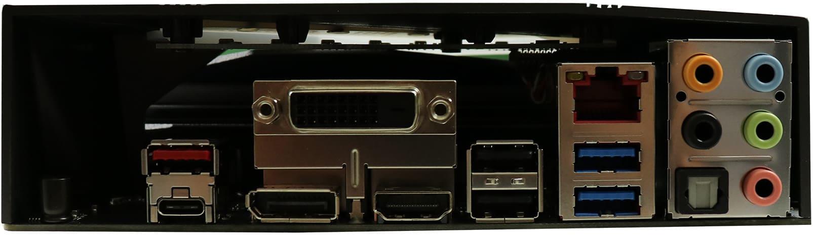 ROG STRIX Z370-F Gaming- I/O