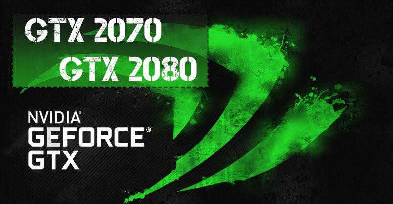 Geforce gtx 2070